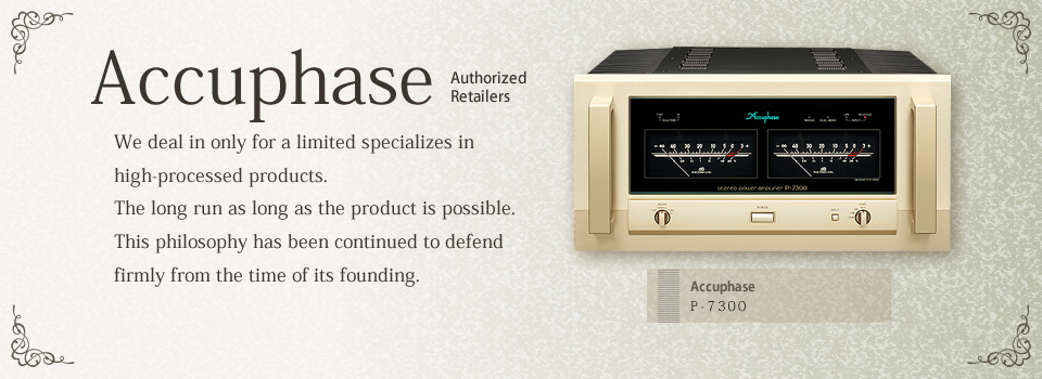 Accuphase Authorized Retailers We deal in only for a limited specializes in high-processed products. The long run as long as the product is possible. This philosophy has been continued to defend firmly from the time of its founding.