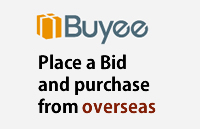 Buyee Place a Bid and purchase from overseas